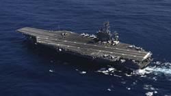 美國尼米茲號航艦1水兵失蹤  艦隊停留搜尋