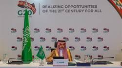 沙烏地國王:除非以巴達成協議 不考慮與以色列建交