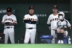 日職》吃定阪神 巨人率先40勝遙遙領先
