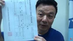 內鬥遭密使「一張爛紙」解職 于北辰喊︰國民黨完蛋了