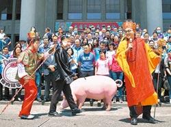 反瘦肉精美豬 食安公投國民黨宣戰