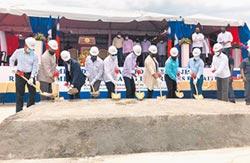 台援助建電網 海地總統主持