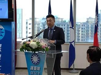 國民黨中評會 江啟臣向大老報告改革進度
