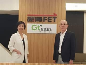 《新聞分析》遠傳揪亞太電共啖5G「魚肚」 台灣大暫先吃自己(2-2)