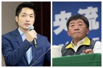 單挑蔣萬安?被點名選台北市長 陳時中回應了