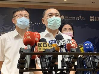 國民黨定調九二共識 侯友宜:尊重國民黨決定
