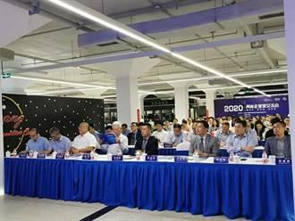大陸貿促會台港澳企業服務中心在滬舉辦兩岸企業家交流會