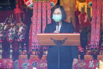 新埔義民廟祭典熱鬧滾滾 蔡英文強調義民精神就是台灣精神