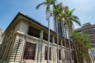 塵封36載 新竹州圖書館10月1日設計展重新開放