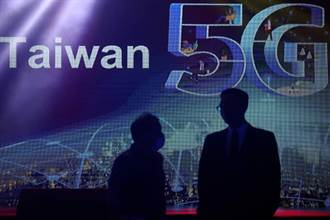台灣飆5G