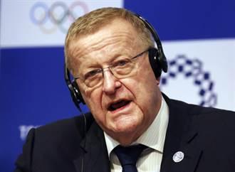 東奧》IOC副主席透露 不論有無新冠疫情都辦定了