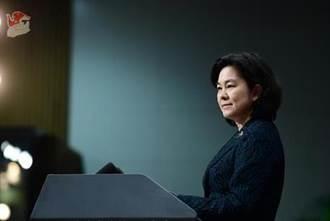 美媒記者簽證被卡 華春瑩:陸媒若獲公平對待願保持合作