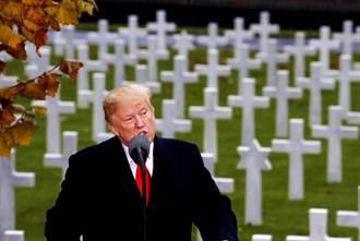 川普沒致敬陣亡美軍去哪了?糗掃2000萬假貨內幕曝光