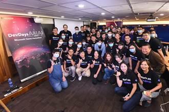 微軟Teams Hackathon公布結果 獲獎作品完美解決企業痛點