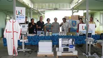 協助友邦馬紹爾群島  度過疫情危機