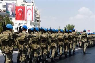 土耳其開始在塞浦路斯北部進行軍事演習
