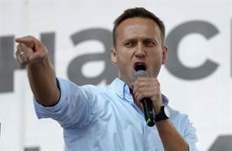 遭下毒俄反對派領袖已清醒 德醫院:病況好轉