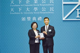日立冷氣 業界唯一CSR榮獲5度No.1