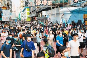 九龍遊行爆衝突 港警逮捕近300人
