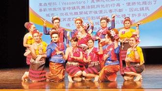 東南亞影展 異國傳統美食贈觀眾