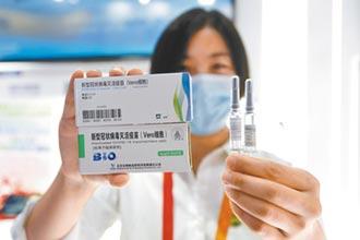 陸疫苗年產6億劑 最快年底上市