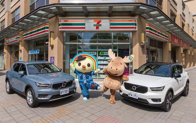 (Volvo在小七跨界合作銷售百萬進口休旅車。圖/業者提供)