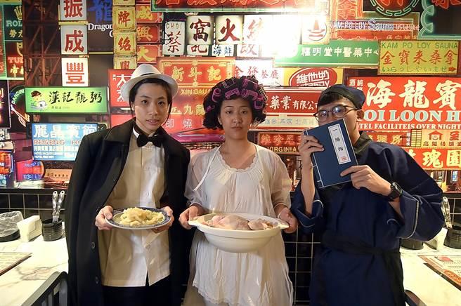 為迎合台北南西商圈獨有的「文青」風,〈鐵火肥牛火鍋〉復刻將香港庶民食堂的氛圍,客人前往啖鍋,剛好趕上時下正在流行的「偽出國」風潮。(圖/姚舜)