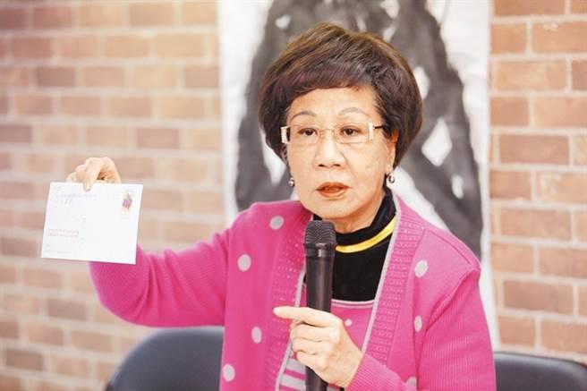 前副總統呂秀蓮。(圖/本報系資料照片)