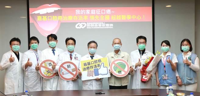 嘉基醫院口腔癌治療存活率領先全國,超越醫學中心。(嘉基醫院提供)