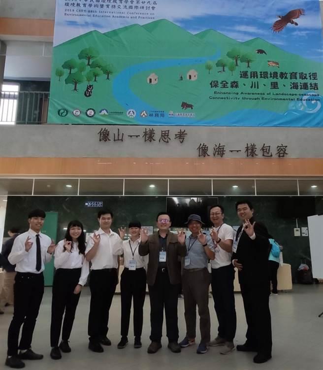 廖偉如同學曾共同發表實務論文於2019中華民國環境教育學術暨實務交流國際研討會。(佛光大學未樂系提供)