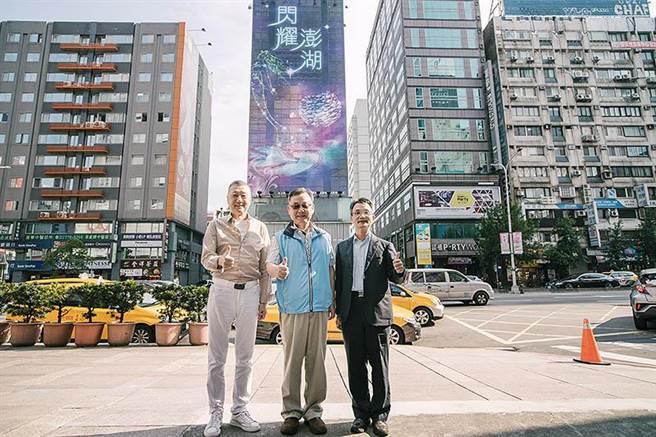 左至右依序是雄獅集團王文傑董事長、澎湖縣長賴峰偉、觀光局澎湖國家風景區管理處長許宗民。圖/觀光局提供。