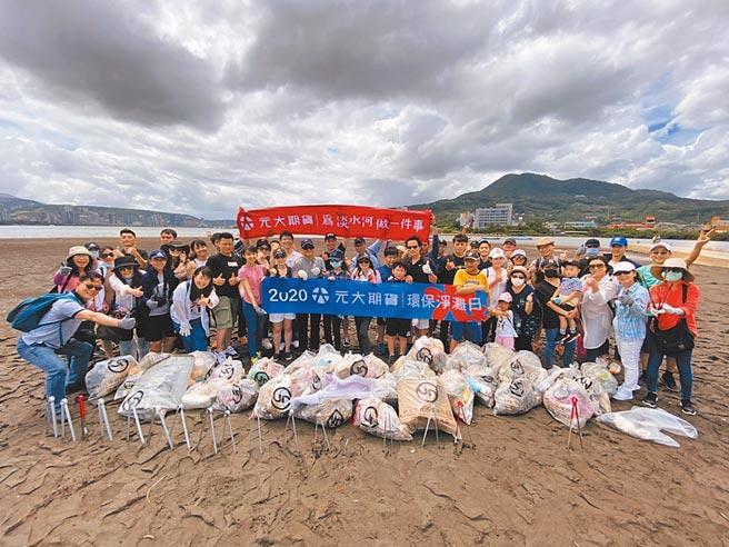元大期貨於8月22日進行淨川公益活動,為企業社會責任盡一份心力。圖/元大期貨