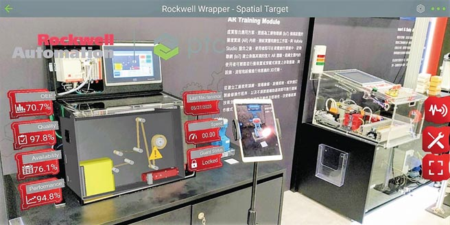 Rockwell Automation虛實整合應用方案與AR Training Module於所羅門自動化事業處數位轉型體驗中心展出,受到廣大好評。圖/所羅門提供