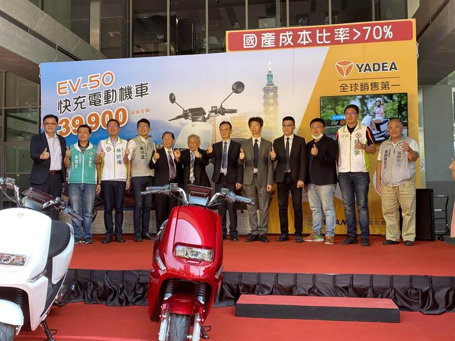 能海電能科技盛大舉辦EV-50發表暨台中旗艦店開幕活動。(馮惠宜攝)