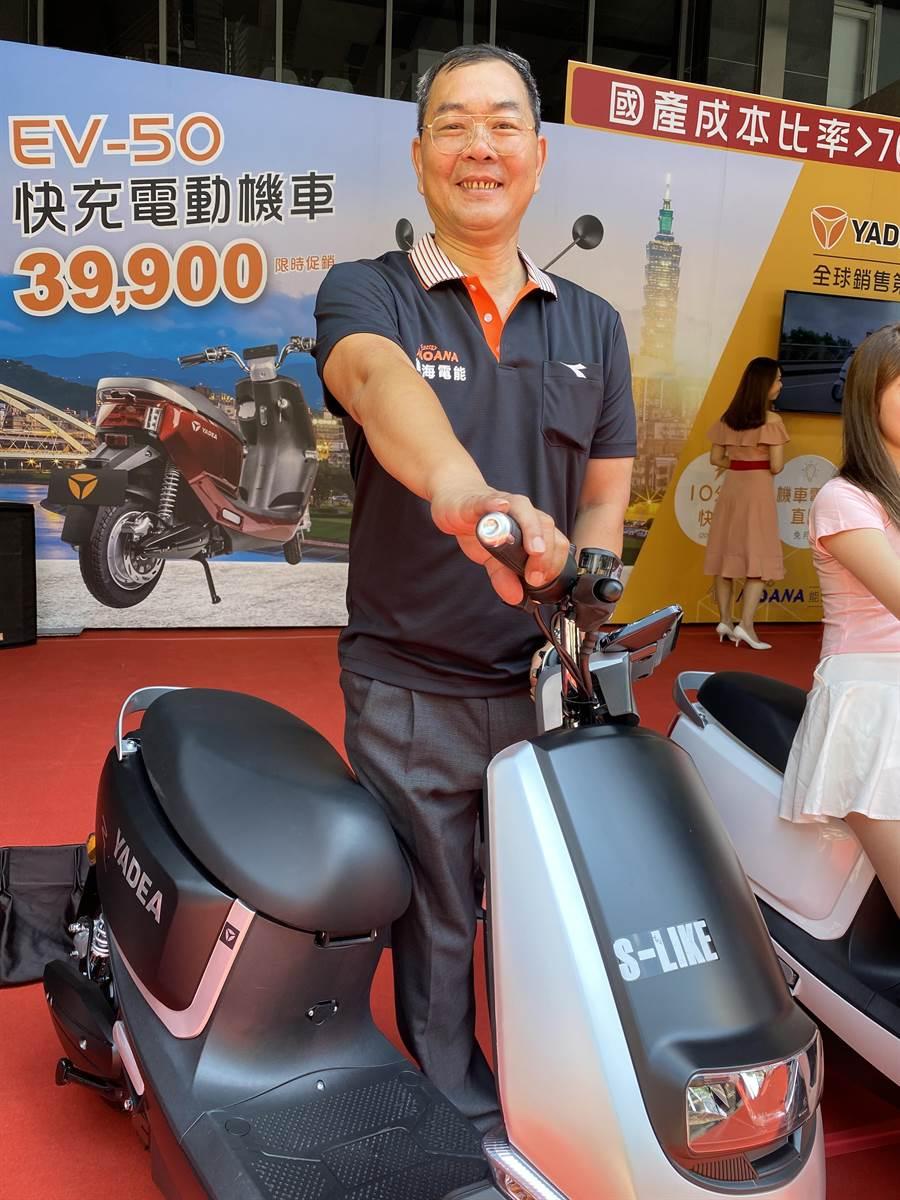 能海電能科技盛大舉辦EV-50發表暨台中旗艦店開幕活動,營運長盧關仁強調,EV-5從消費者需求出發做設計,才會催生出快充、家充並行的雙充電系統。(馮惠宜攝)