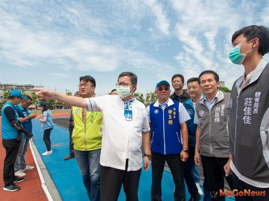 龍潭運動公園設施改善2021年底完工,提供更舒適的運動空間(圖:桃園市政府)