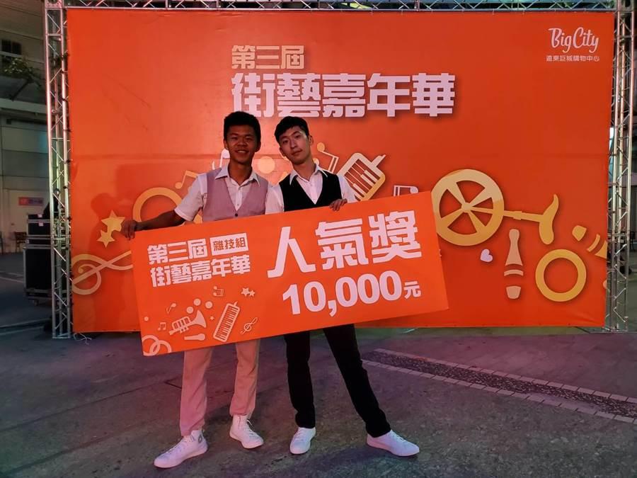 2人聯手參加2020Big City街藝嘉年華,成功躋身12強,還榮獲人氣獎。(健行科技大學提供/黃婉婷桃園傳真)