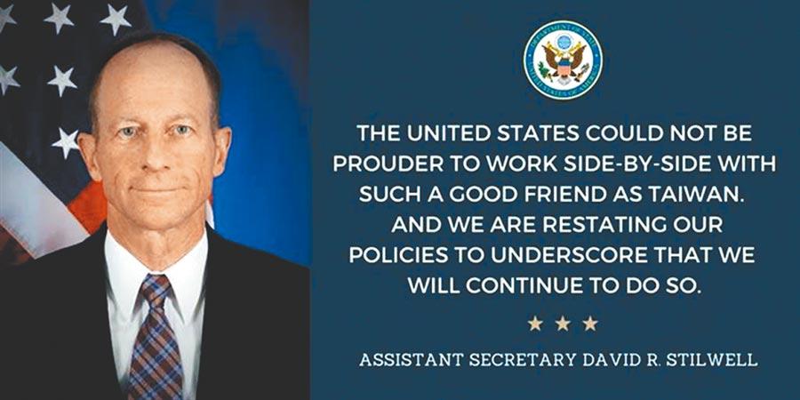美亞太助卿史達偉於美國國務院官方網站上發文指出,很榮幸與台灣這樣的好友合作,並重申美國將延續長期以來的對台政策。(圖/美國國務院東亞暨太平洋事務局官方推特)