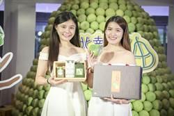 新北八里文旦柚上市  預購滿百斤加贈浪漫「心型文旦柚」