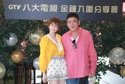 袁艾菲挑戰全裸入圍金鐘 馮凱鼻酸揭當年「差點換角」