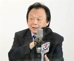 佛地魔大戰恰吉 網驚:難道民進黨要分裂了?