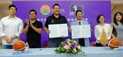 新竹縣府與攻城獅籃球隊 簽署主場合作備忘錄