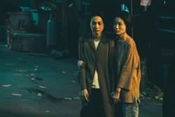 《粽邪2》李康生外地拍戲眼睛中邪 陳雪甄入魔鬼樣嚇到人