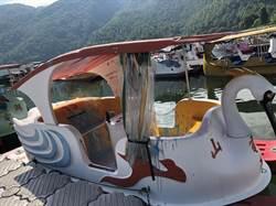 鯉魚潭船艇遭惡意潑漆 業者報警偵辦