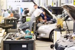 Google認證台式髒話 紐西蘭修車廠遭改「6字國罵」