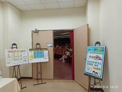 605萬劑流感疫苗 不分族群10月5日統一施打