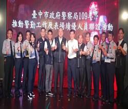 陳子敬表揚南屯義警協勤39年 服務屆滿70歲榮譽退休