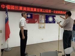 黃國園黨部主委換人 「斗內將軍」于北辰批:私人吵架用行政力量解決