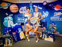 廣三SOGO周年慶贈太空狂潮系列來店禮吸客