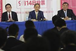 日本自民黨總裁選舉鳴槍開跑  菅義偉勢在必得
